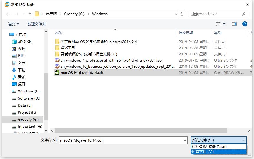 VMware虚拟机安装黑苹果MacOS Mojave系统详细教程 教程资料 第5张