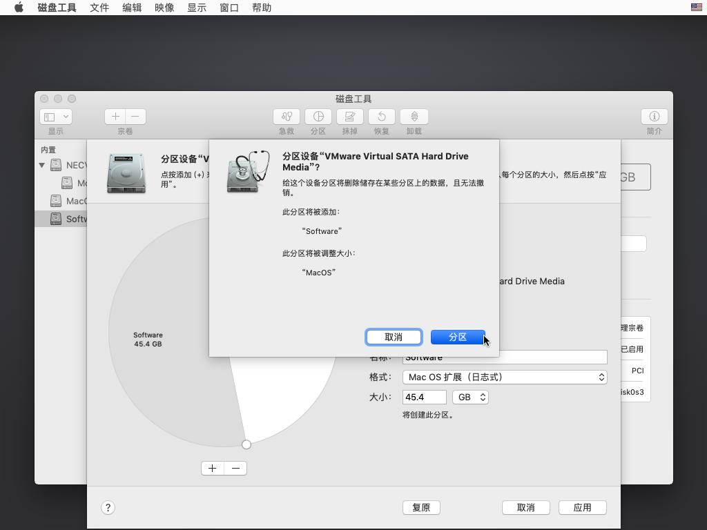 VMware虚拟机安装黑苹果MacOS Mojave系统详细教程 教程资料 第14张