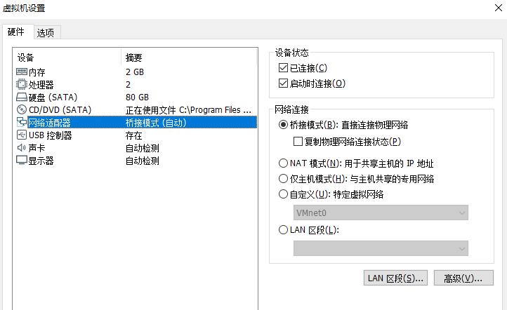 VMware虚拟机安装黑苹果MacOS Mojave系统详细教程 教程资料 第18张