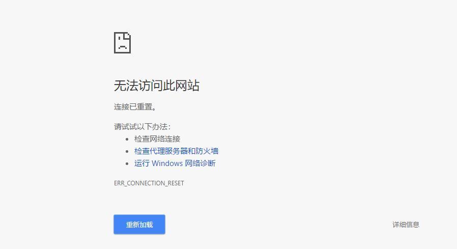 """视觉中国挂""""黑洞""""版权被共青团痛批:国旗的版权也是贵公司的? 互联网 第6张"""
