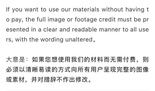 """视觉中国挂""""黑洞""""版权被共青团痛批:国旗的版权也是贵公司的? 互联网 第7张"""