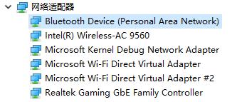 "Windows 10显示WLAN 2、以太网 2,修改提示""无法重命名""的解决方法 教程资料 第2张"
