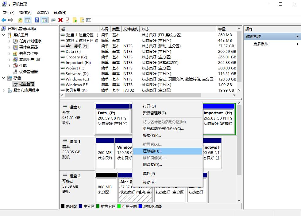 小米/华为手机插入U盘不能用提示格式化怎么办?