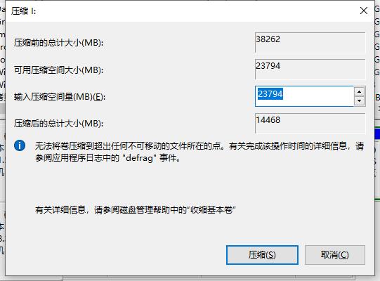 小米/华为手机插入U盘不能用提示格式化怎么办? 教程资料 第2张