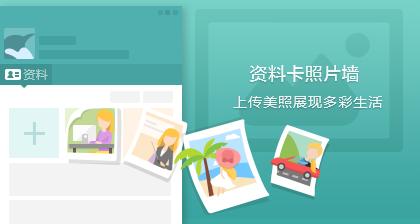 """QQ8.0体验版发布 新增""""群助手""""等功能 诚邀你来体验!"""