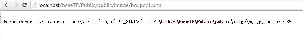 Nginx文件类型FastCGI错误解析漏洞--攻击演练