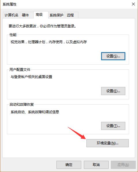 如何将maya中文界面改为英文界面 教程资料 第2张