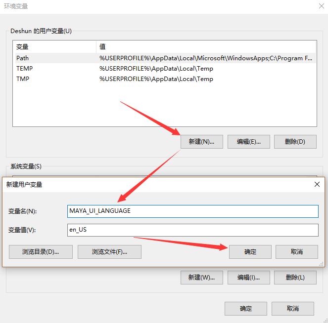 如何将maya中文界面改为英文界面 教程资料 第3张