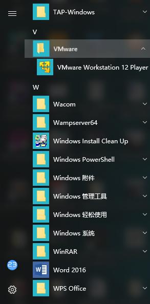 VMware Player12虚拟机 完美卸载方法