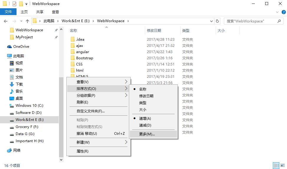 Win10文件夹显示备注信息的设置方法