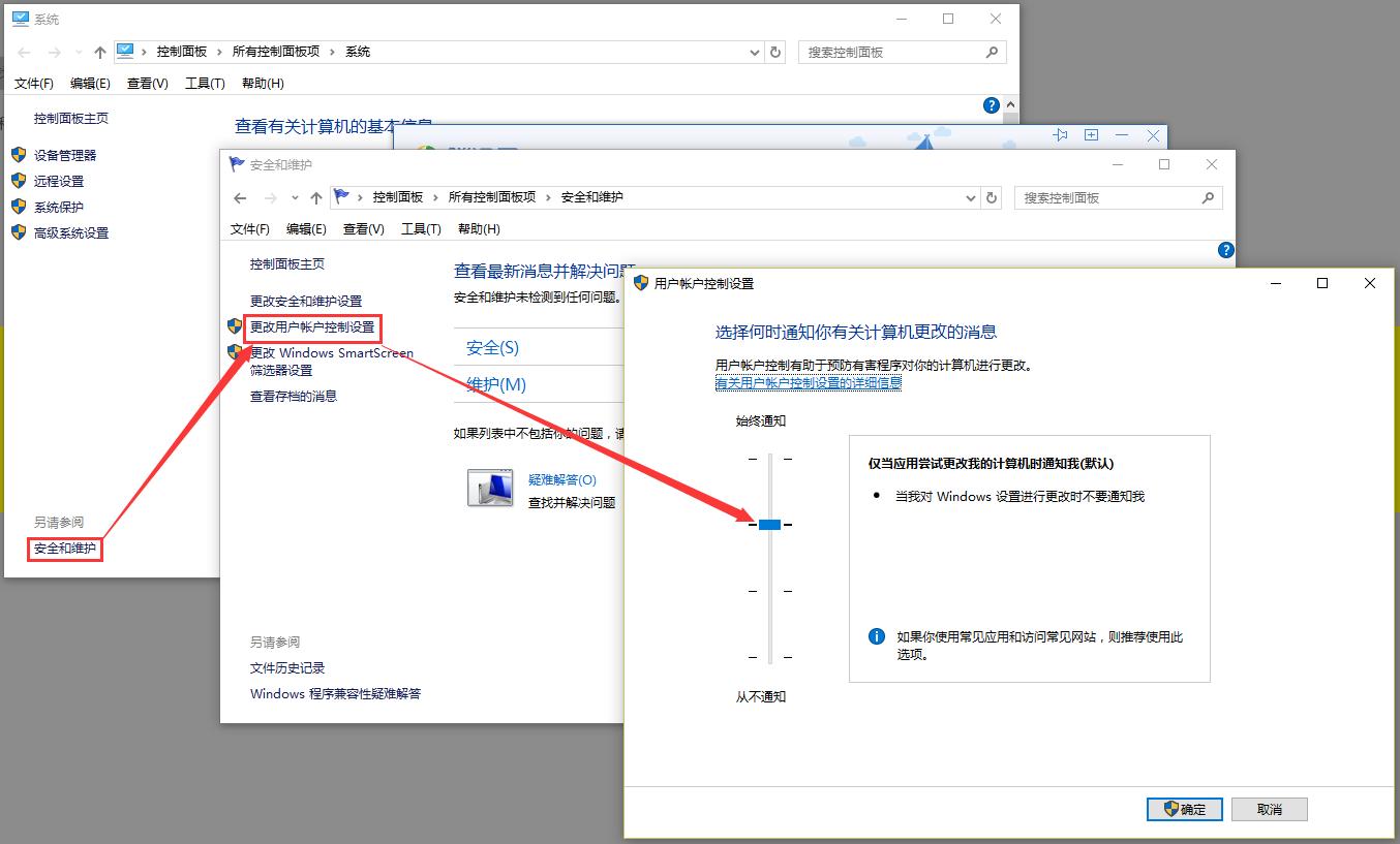 Win10改用Microsoft账户登录闪退的解决办法 教程资料 第2张