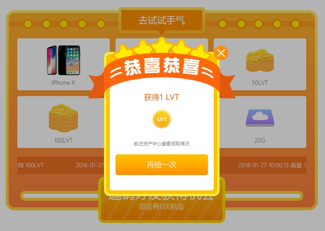 """傲游浏览器 推出挖矿产品""""共生币"""" 使用浏览器就有收益 活动线报 第2张"""
