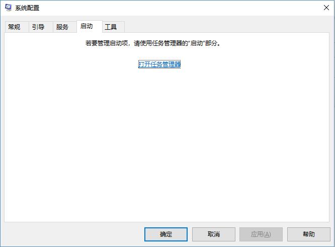 开机托盘提示WibuKey 网络服务器没有运行!怎么办 教程资料 第2张