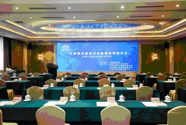 迅雷正式加入国家队 成为中国区块链行业先行者 互联网 第1张