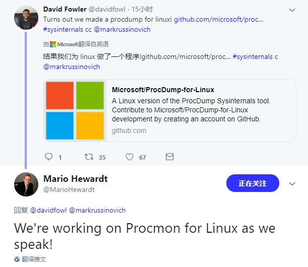 微软正在开发针对Linux系统的ProcDump工具