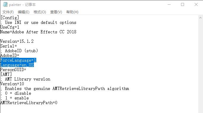 Adobe Effects 2018中文版切换成英文界面的方法 教程资料 第3张