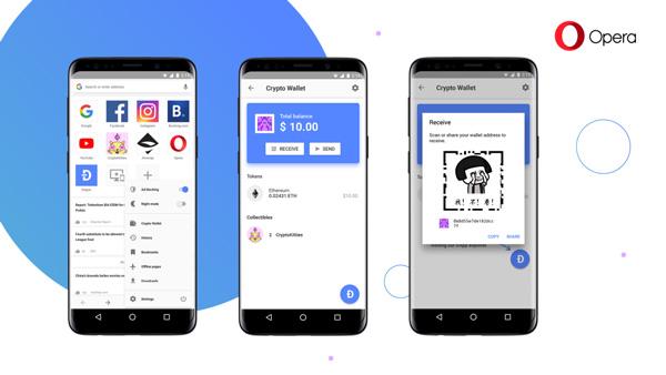 Opera与Infura合作,正式推出以太坊区块链浏览器 互联网 第2张