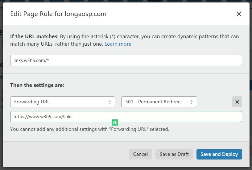使用CloudFlare来做301跳转 域名无需备案,支持百度收录 教程资料 第7张