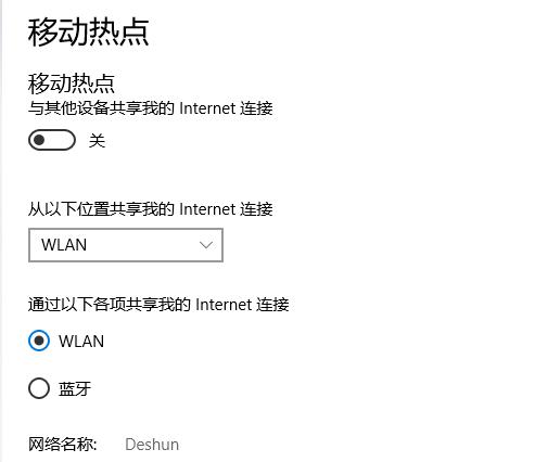 微信备份提示当前网络状况复杂,请尝试使用其他网络的解决方法 教程资料 第2张