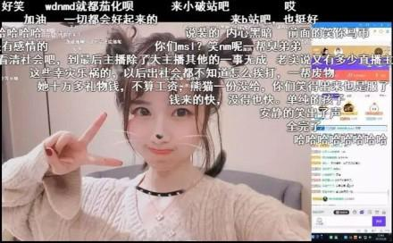 熊猫直播宣布破产,王思聪却无动于衷,原来早就已经放弃了 互联网 第5张