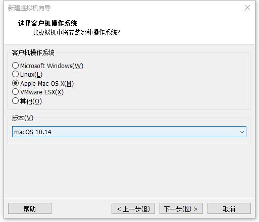 VMware虚拟机安装黑苹果MacOS Mojave系统详细教程 教程资料 第6张