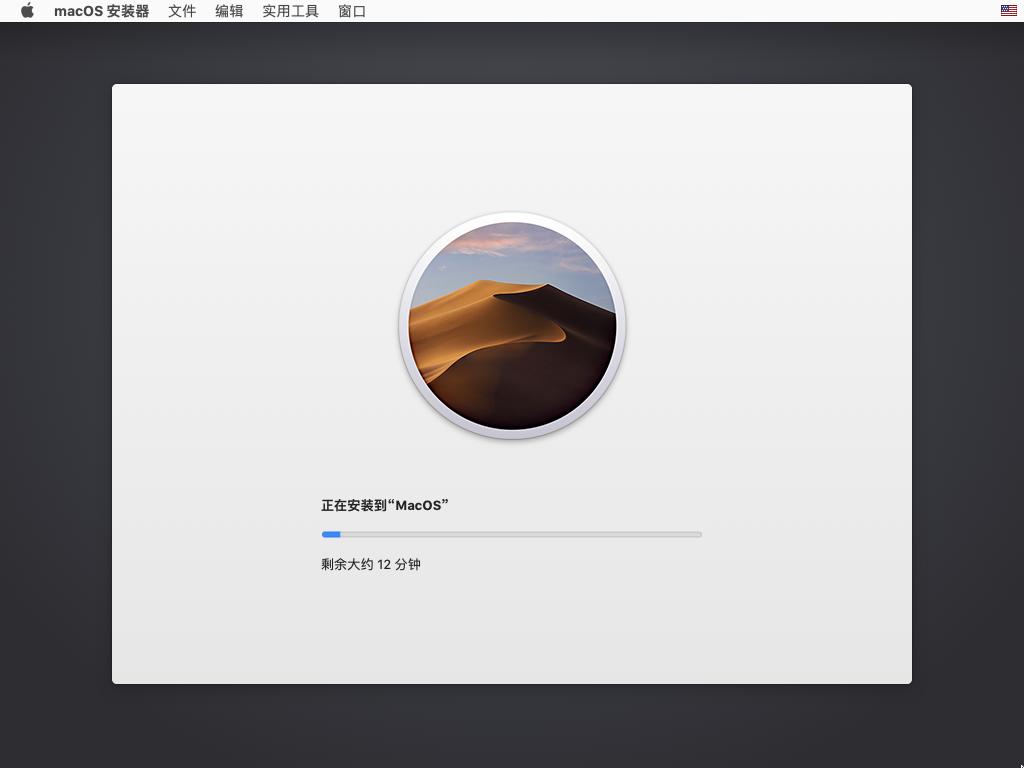 VMware虚拟机安装黑苹果MacOS Mojave系统详细教程 教程资料 第16张